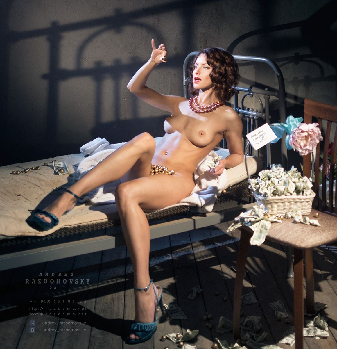 Эротический театр смотреть 16 фотография