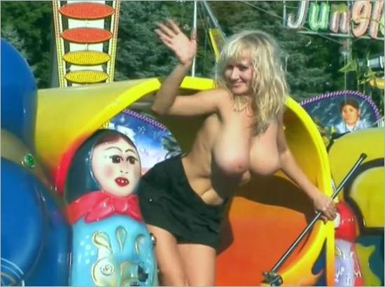 naked freak porn girl